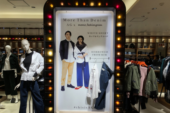 ポップアップストア×インスタグラマーでリアル店舗への集客支援!AG jeans様のイベント事例